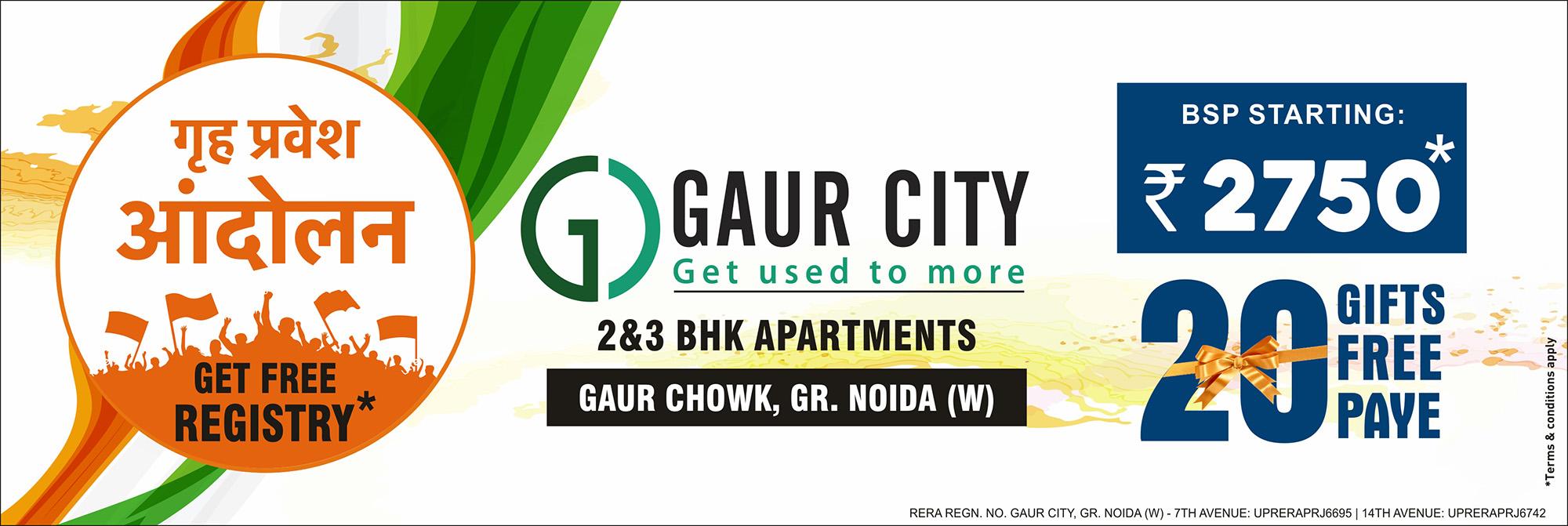 Gaur City Greater Noida West (Noida Extension), Reviews